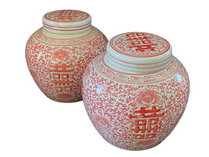 "#3172 Chinoiserie Coral and White Double Happiness Ginger Jars/Pair 8.5"" H"