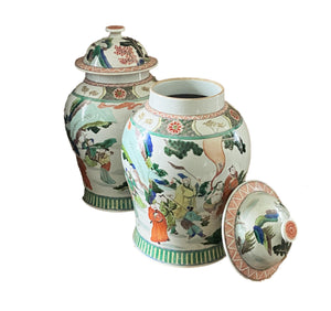 #3161 Chinoiserie Famille Rose Ginger Jars - a Pair