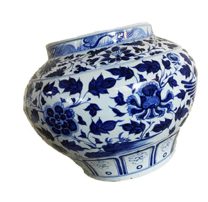 "#3713 Ming Style Chinoiserie Blue and White Vase 11"" H"