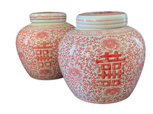 "Load image into Gallery viewer, #3172 Chinoiserie Coral and White Double Happiness Ginger Jars/Pair 8.5"" H"