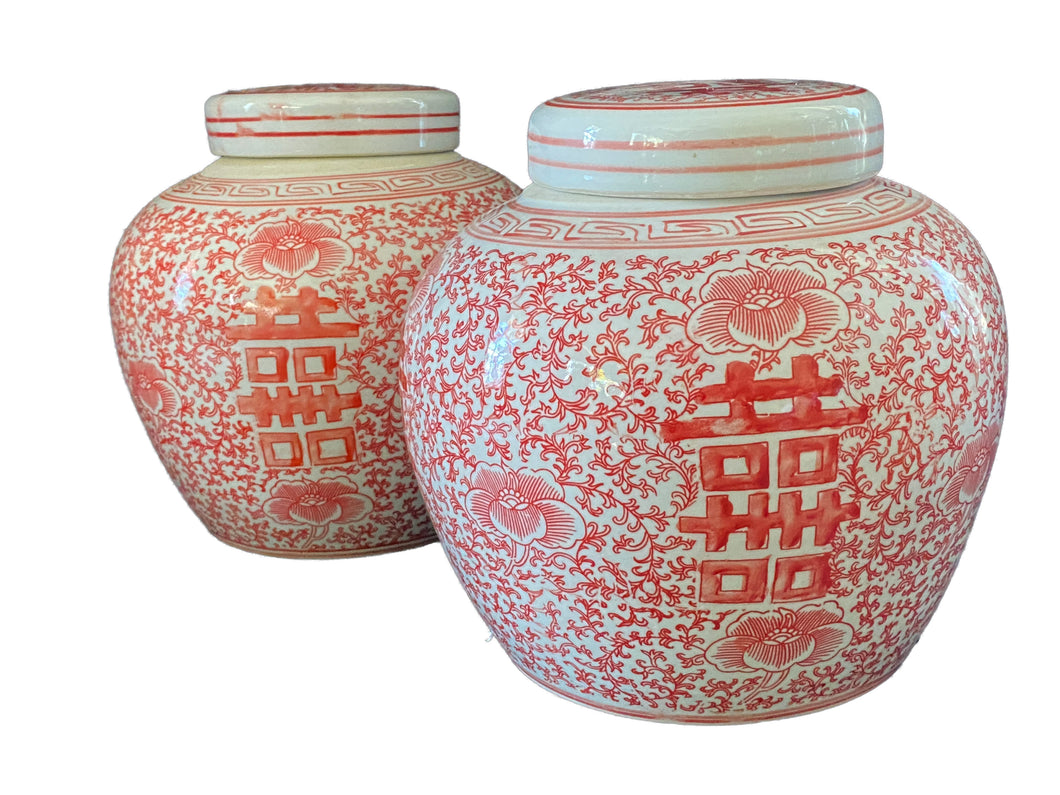 #3172 Chinoiserie Coral and White Double Happiness Ginger Jars/Pair 8.5
