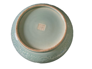 "Chinese Hand Carved Celadon Box 9.75"" Diameter"