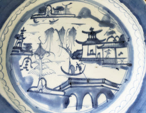"19th Century Chinese Canton Blue and White Porcelain Plate 9.75"" D"