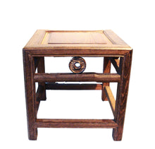 "Load image into Gallery viewer, Chinoiserie Jichimu Chicken Wood Low Table / Stool 11"" H by 11"" W"