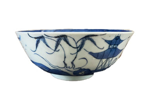 "19th Century Chinese Canton Blue and White Porcelain Pagoda Motif Bowl 8"" D # 3154"