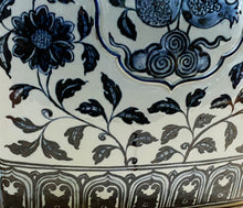 "Load image into Gallery viewer, Chinoiserie B&W Vase W/ Islamic Characters 19""H"
