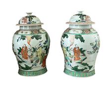 Load image into Gallery viewer, #3161 Chinoiserie Famille Rose Ginger Jars - a Pair