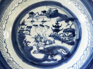 19th Century Chinese Canton Blue and White Porcelain Pagoda Motif Plate 8.5' D #  3156