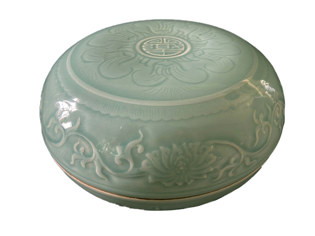 Chinese Hand Carved Celadon Box 9.75