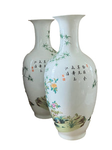 #3160 Chinoiserie Porcelain Egg Shell Vases -Pair