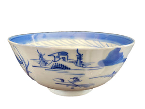 "19th Century Chinese Canton Blue and White Porcelain Pagoda Motif Bowl 6"" D #2176"