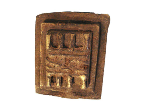 Superb . Ashanti or Baoule Geometric Bronze Goldweight-AFRICA