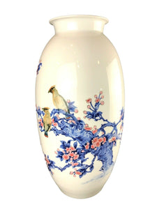 "Stunning Chinese Porcelain Hand-Painted Vase  22"" H"