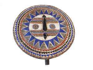 "#772 Superb African LG  Baule Tribe Moon Mask I Coast  33.5"" H by 31' W"