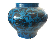 "Load image into Gallery viewer, Superb Chinese Yuan Style  Vase W/Peonies  Flowers 12"" H"
