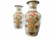"Load image into Gallery viewer, Superb Elegant Matching Pair of Chinese Porcelain Famille Rose 16"" h"