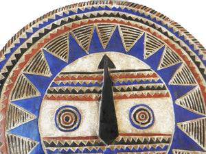 "Superb African LG  Baule Tribe Moon Mask I Coast  33.5"" H by 31' W"