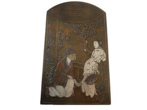 SUPERB CHINESE INK BRONZE BOX WIT FIGURES ...YOU  MUST SEE.....