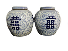 "Load image into Gallery viewer, Chinese Double Happiness Blue and White Porcelain Ginger Jars  9"" H"