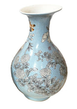 "Load image into Gallery viewer, Superb Chinese  Famille Rose Porcelain Shaped Vase  17 "" H"