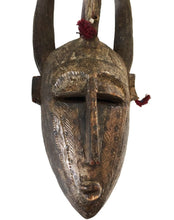 Load image into Gallery viewer, African Kore Mask Marka W/ Chiwara Mali 19.5""