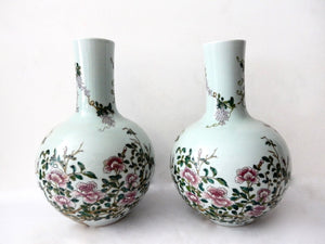 "Superb Pair of Chinese Porcelain Onion Shaped Vases S/2  16.5 "" H"