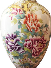 "Load image into Gallery viewer, Chinese Chrysanthemum Porcelain Vase 15"" h"