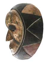 "Load image into Gallery viewer, African Bamileke Mask Cameroon 13"" H"