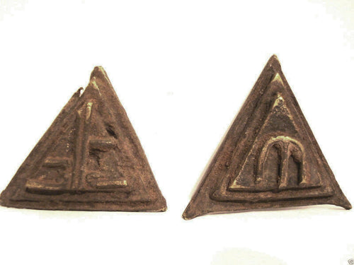 Superb African Akan Asante  two triangular gold-weight / Gold Coast (Ghana)