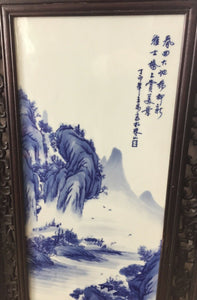 "Superb LG Chinese  Blue and White Porcelain Wood Panel 47"" H"