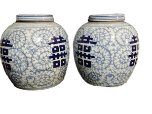 "Chinese Double Happiness Blue and White Porcelain Ginger Jars  9"" H"