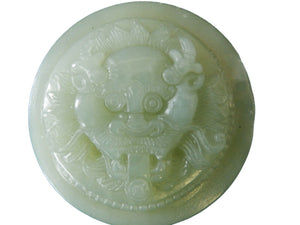 #348 Jadeite Jade  Carved Wealth Belt Buckle w/Foo dog