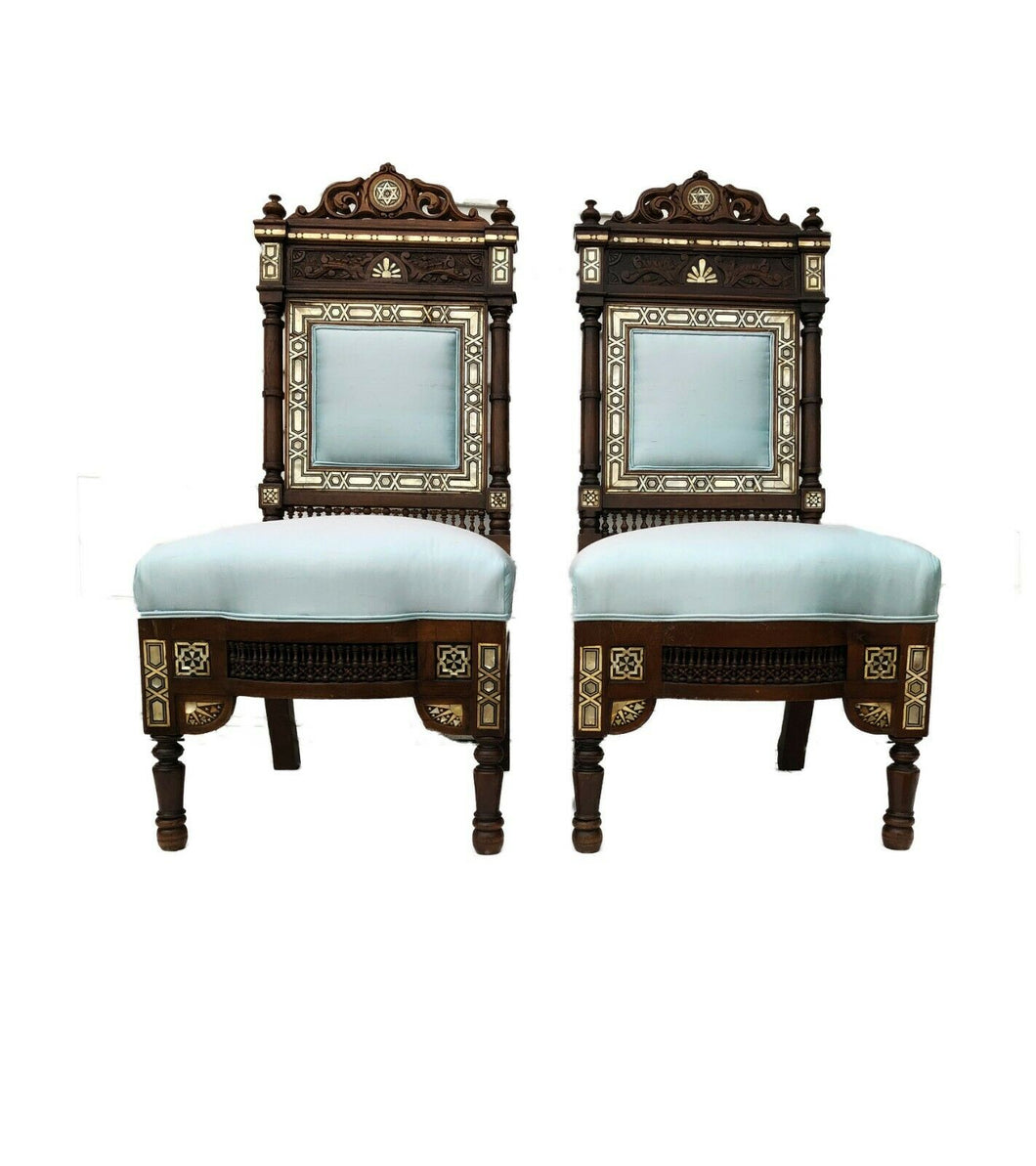 Museum Quality 19th C Moorish/Middle Eastern Pair of chairs 41