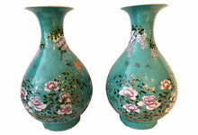 "Load image into Gallery viewer, #702 Superb Pair of Chinese  Famille Rose Porcelain Shaped Vases S/2  17 "" H"