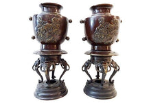 Load image into Gallery viewer, SUPERB PAIR OF OLD  CHINESE BRONZE INCENSE BURNER