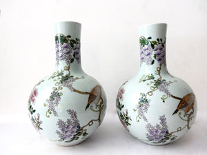"#703 Superb Pair of Chinese Porcelain Onion Shaped Vases S/2  16.5 "" H"
