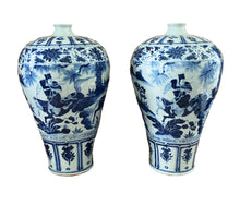 "Load image into Gallery viewer, #3153 Chinoiserie B& W Meiping Plum Vases 17.5"" H"