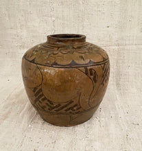 "Load image into Gallery viewer, #3695 Old Asian Earthenware Pottery Storage Jar 9"" h"
