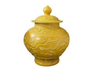 Famille Jaune Imperial Yellow Dragon Ginger Jar