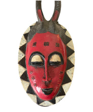 "Load image into Gallery viewer, Vtg African Guru Portrait Bird Mask Cote d'Ivoire 22.5"" H"