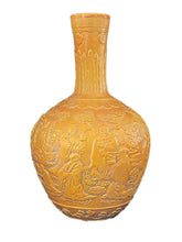 Load image into Gallery viewer, # 3405 Famille Jaune Style Onion Shape Porcelain Vase W/Buddhas