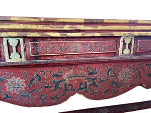 "19th Chinese Low Altar Table 54"" W by 17.5"" H"