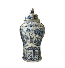 "Load image into Gallery viewer, Mansion Size Chinoiserie Blue & White Porcelain Ginger Jar 46"" H"