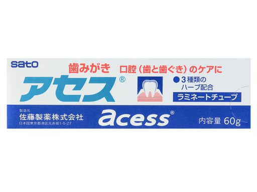 SATO : Acess toothpaste for oral care 2.1oz