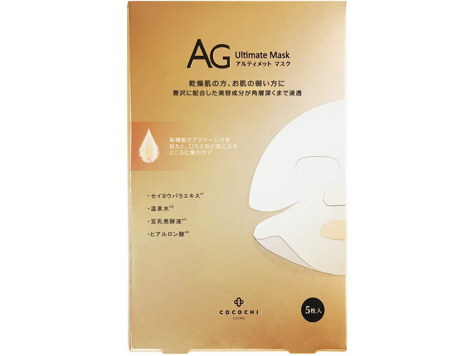 AG Ultimate Mask 5 Sheets (6.35oz)
