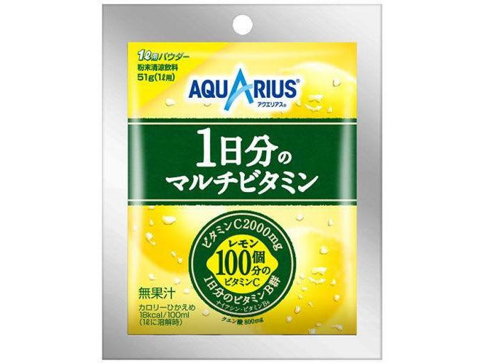 AQUARIUS Powdered Soft Drink Lemon Flavor (1.80oz/51g)