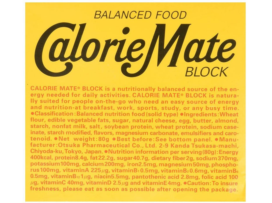 Calorie Mate Balanced Food Chesse (2.82oz/80g)
