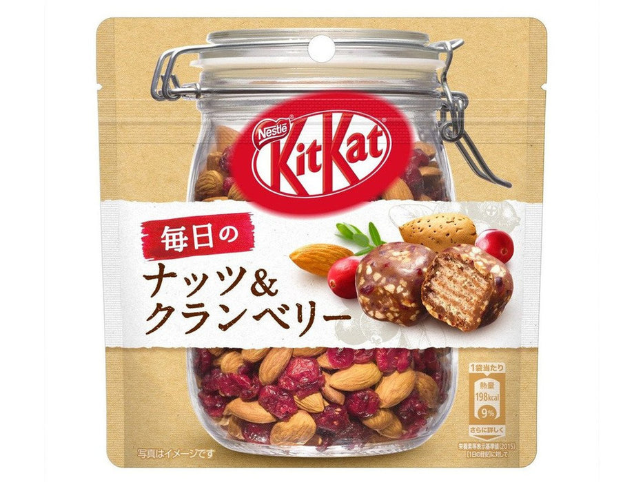 Kitkat Nut&Cranberry Chocolate