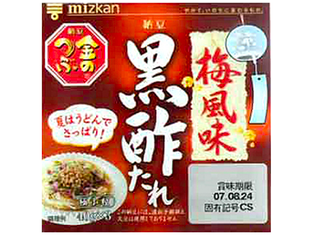 Natto with seasoning dark vinegar with plum (3pack)