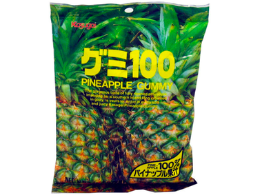 Pineapple Gummy Candy
